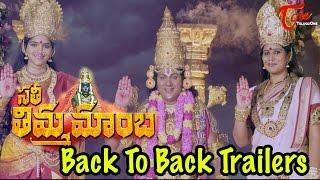 Sathi Thimmamamba Movie Trailer HD Bhavya Sree