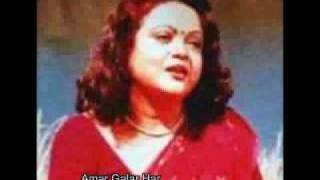 Video AMAR GALAR HAR MUSIC & LYRIC JASIM UDDIN SINGER SABINA YESMIN www.jasimuddin.org MP3, 3GP, MP4, WEBM, AVI, FLV Juli 2018