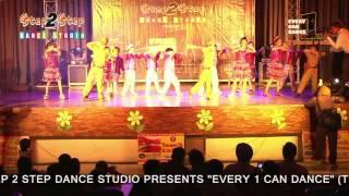 Rum Whisky | VOLUME HIGH KARLE | Dhinka Chika | Step2Step Dance Studio