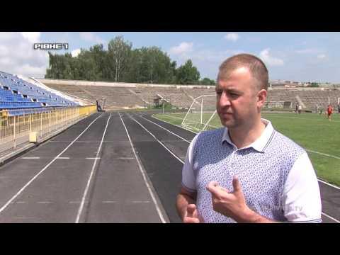 """Рівненський """"Верес"""" у Прем'єр-лізі: завдання на перші півроку [ВІДЕО]"""