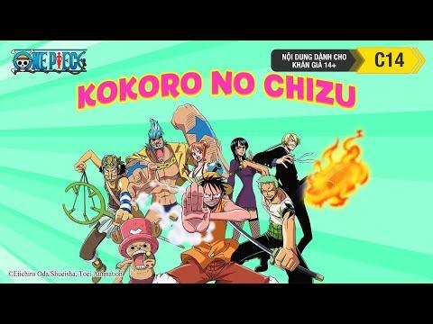Nhạc One Piece - Kokoro No Chizu - Phim Đảo Hải Tặc - Thời lượng: 110 giây.