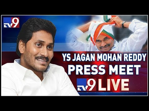 YS Jagan Press Meet LIVE || AP Election Results 2019 || Vijayawada - TV9