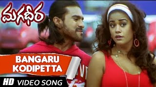 Bangaru Kodipetta Song Lyrics from Magadheera - Ram Charan