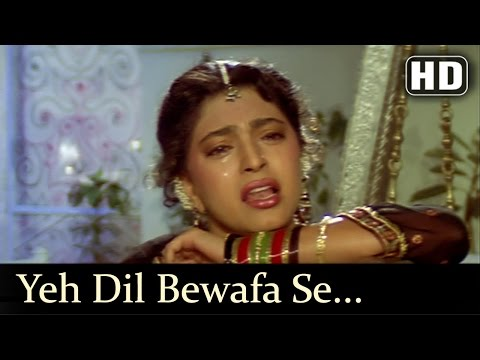 Video Bewaffa Se Waffa - Yeh Dil Bewafa Se Wafa Kar Raha Hai - Lata Mangeshkar download in MP3, 3GP, MP4, WEBM, AVI, FLV January 2017