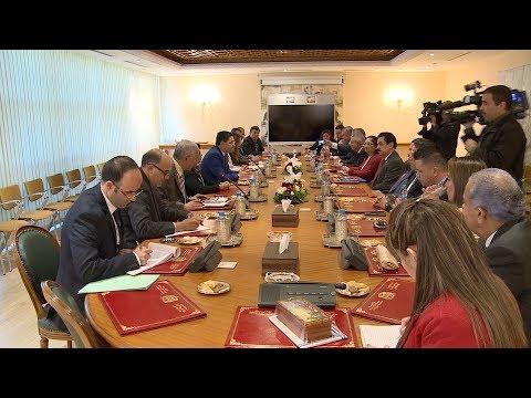 رئيس برلمان أمريكا الوسطى يدعو إلى تعزيز علاقات التعاون مع المغرب