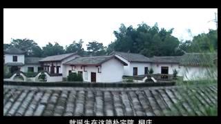 Yueyang China  City new picture : Yueyang, China, with China International Travel Service