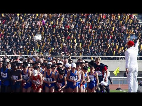Nordkorea: Ausländerrekord beim Pjöngjang-Marathon