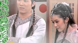 Lưu Bá Ôn   Như Song