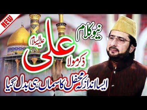 Ahle Nazar ki Aankh Ka Tara Ali Ali By Tasleem Ahmed Sabri Full HD Video   REC Sialvi HD Movies