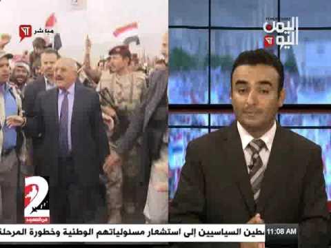 مهرجان الصمود بميدان السبعين الجزء الثاني