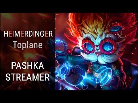 [LoL / S7] Pashka | Heimerdinger [1] | Toplane | 12.01.2017