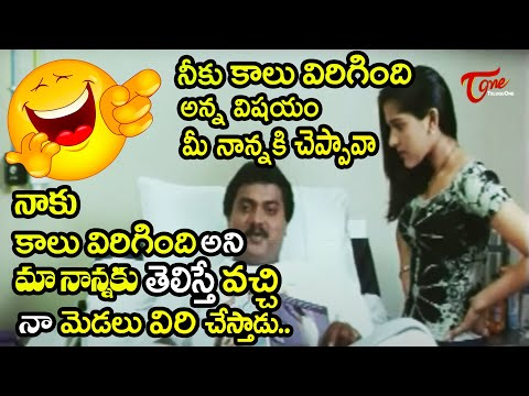 Sunil Best Comedy Scenes | Telugu Movie Comedy Scenes Back To Back | TeluguOne