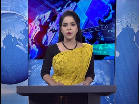 07 PM News || সন্ধ্যা ০৭টার সংবাদ || 30 July 2020 || ETV News