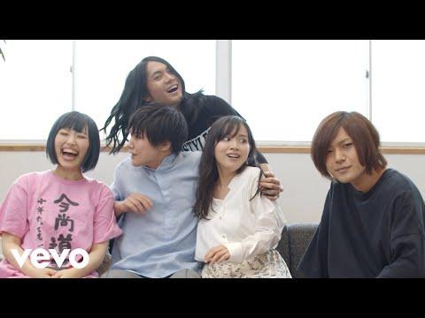 , title : 'ヤバイTシャツ屋さん - 「癒着☆NIGHT」Music Video'