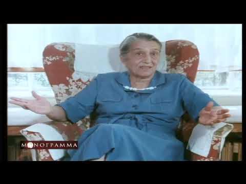 Μονόγραμμα «Ελένη Βακαλό» (9/10/2001 – Θάνατος Ε. Βακαλό) | ΕΡΤ