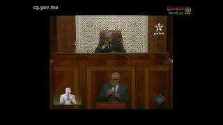 benkiran 22/12/2015 الجلسة الشهرية للأسئلة الشفوية المتعلقة بالسياسة العامة بمجلس النواب