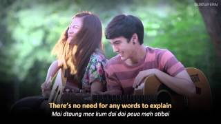 Nonton  Eng Sub  Baifern Pimchanok   Eyesight    Sai Dtah   Back To The 90s Ost    Rom Lyrics  Film Subtitle Indonesia Streaming Movie Download