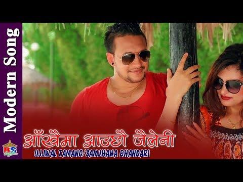 (Aakhaima Aauchhau Jaileni || New Modern Song 2018 By Ujjwal Tamang/Samjhana Bhandari - Duration: 8 minutes, 33 seconds.)