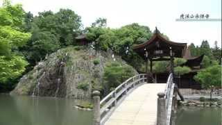 虎渓山 永保寺