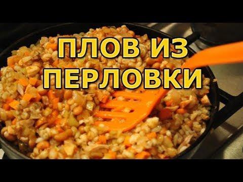 Как быстро понравиться рецепт