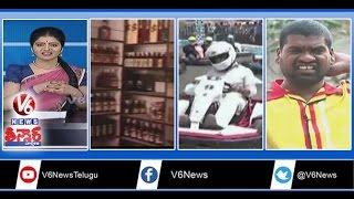 AP New Ministers | Liquor Prices may Hike | EVM Tampering | KTR At Go-Karting | Teenmaar News