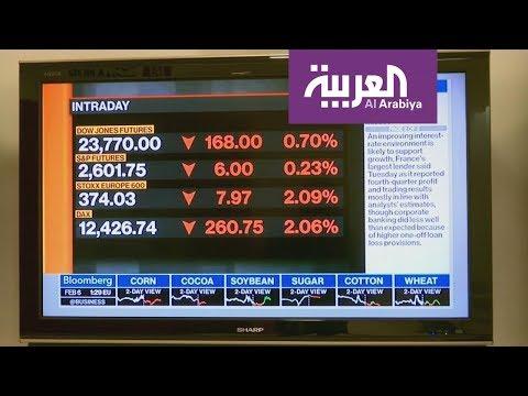 العرب اليوم - شاهد: تهاوي عملات الليرة التركية والريال الإيراني والروبل الروسي