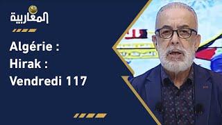 Algérie : Hirak : Vendredi 117