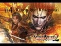 Samurai Warriors 2 Episode 4 Retreat From Kanegasaki