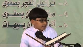 المتسابق السيد محمد علي آل إبراهيم في مسابقة القرآن المشترك 1434هـ