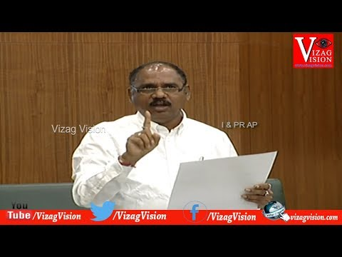 TDP South MLA Vasupalli Ganesh Speech in Assembly,Amaravathi,Vizagvision...
