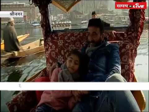 Viral Video: 5-year-old Kashmiri girl Jannat on mission to clean Dal Lake