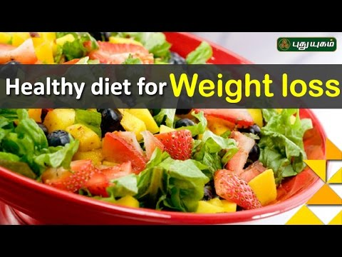 Healthy diet for Weight loss  | Unave Marundhu | 29/11/2016 | PUTHUYUGAM TV