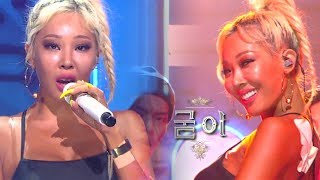 SBS Inkigayo 인기가요 EP919 20170716Jessi (제시) - Gucci (굳이)SBS Inkigayo(인기가요) is a Korean music program broadcast by SBS. The show features some of the hottest and popular artists' performance every Sunday, 12:10pm. The winner is to be announced at the end of a show. Check out this week's Inkigayo Line up and meet your favorite artist!☞ Visit 'SBS Inkigayo' official website and get more information:http://goo.gl/4FPbvz☞ Enjoy watching other stages of your favorite K-pop singers!:https://goo.gl/n2mUBS