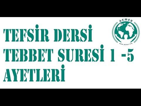 Tebbet Suresi 1 -5 Tefsir Dersi - Hamza ER