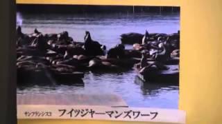 大島博写真展USA編世界遺産見て歩る記5