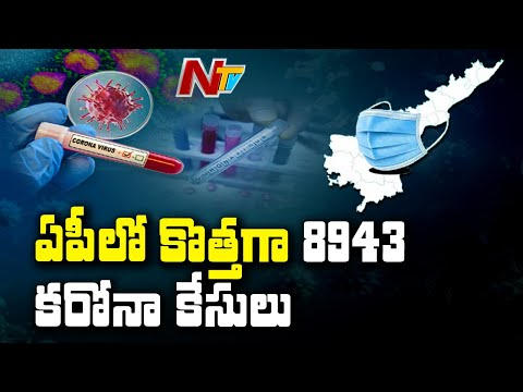 AP Records 8943 New Coronavirus Positive Cases Past 24 Hours, 97 Lost Life