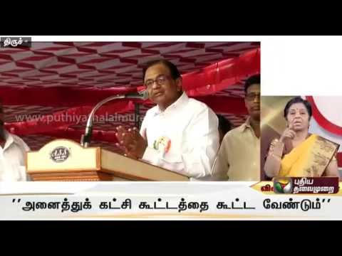 Cauvery-Management-Board-Congress-Party-went-on-hunger-strike-by-condemning-Central-Govt