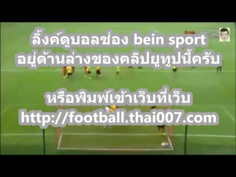 ดูบอลสด BeIN SPORT hd (ทรูวิชั่นส์676) bein sport ออนไลน์ 1 hd 2 3 4 5 6บีอินสปอร์ต