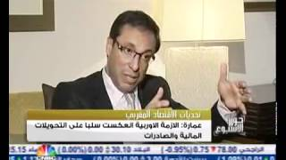 حوار مع عبد القادر عمارة على cnbc ج3