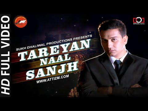 Tareyan Naal Sanjh Songs mp3 download and Lyrics