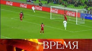 Сборная России пофутболу проиграла команде Кот-д'Ивуара втоварищеском матче.