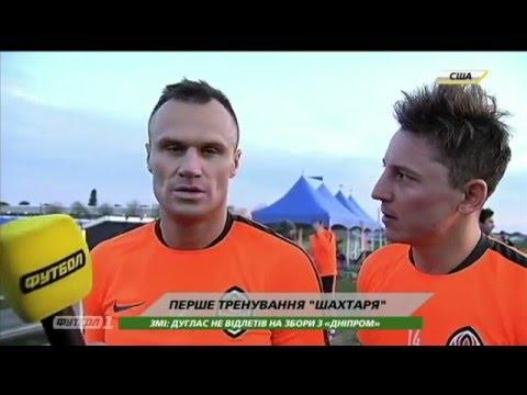 Футбол NEWS от 13.01.2016 (10:00) (видео)