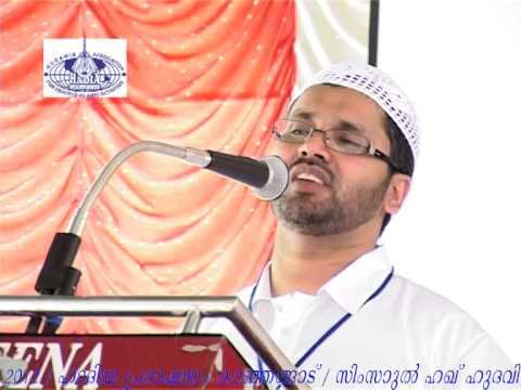 KANHANGAD - Simsarul Haq Hudawi - 2012-HADIA Speach @ Kanhangad.
