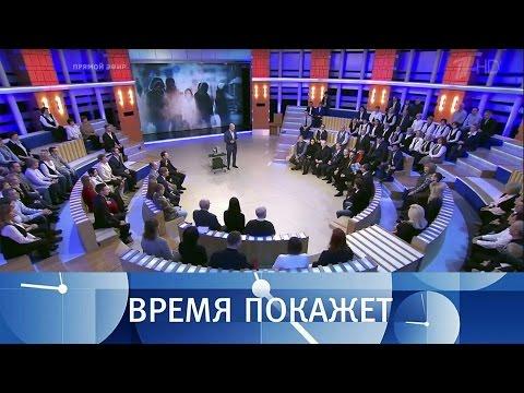 Погода вмире. Время покажет. Выпуск от12.01.2017 - DomaVideo.Ru