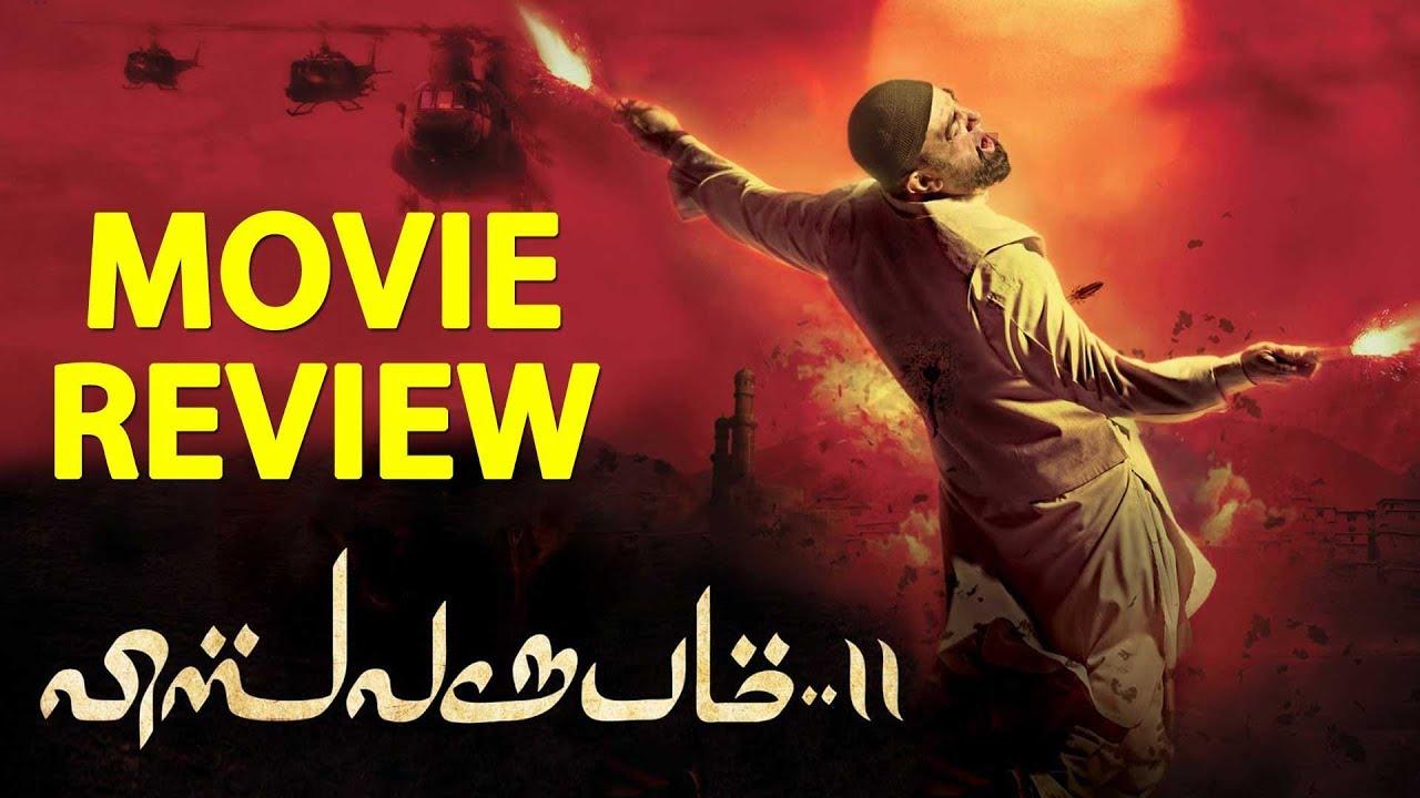 Vishwaroopam 2 Movie Review by Praveena | Kamal, Rahul Bose, Pooja Kumar, Andrea| Vishwaroopam 2 Review