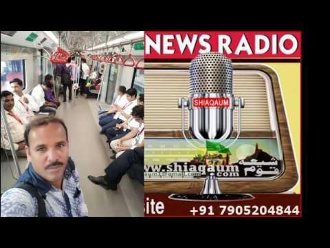 Lucknow Metro : पहले दिन ही आई तकनीकी खराबी- 6 Sep 2017