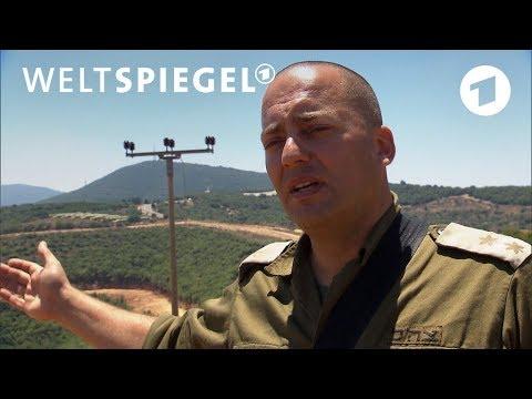 Israel: Grenzen in Gefahr - Sorge vor der Hisbollah | Weltspiegel