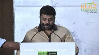 Madras Movie Audio Launch Part 1