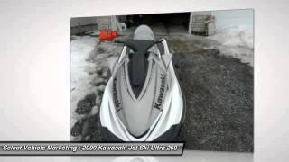4. 2009 Kawasaki Jet Ski Ultra 260 LX AD2948JG34