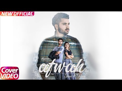 Afwah Songs mp3 download and Lyrics